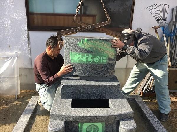 お墓の据付の写真です。